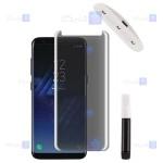 محافظ صفحه نمایش یو وی حریم شخصی سامسونگ UV Privacy Glass For Samsung Galaxy S9