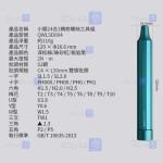 Xiaomi HOTO 24in1 Precision Screwdriver QWLSD004