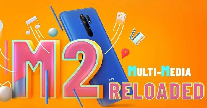 گوشی Xiaomi Poco M2 Reloaded دو سیم کارت با ظرفیت 64 گیگابایت