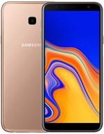 لوازم جانبی گوشی Samsung Galaxy J4 PLUS