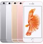 لوازم جانبی گوشی Apple iphone 6S Plus