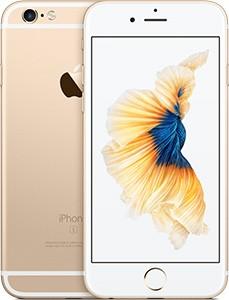 لوازم جانبی گوشی Apple iphone 6s