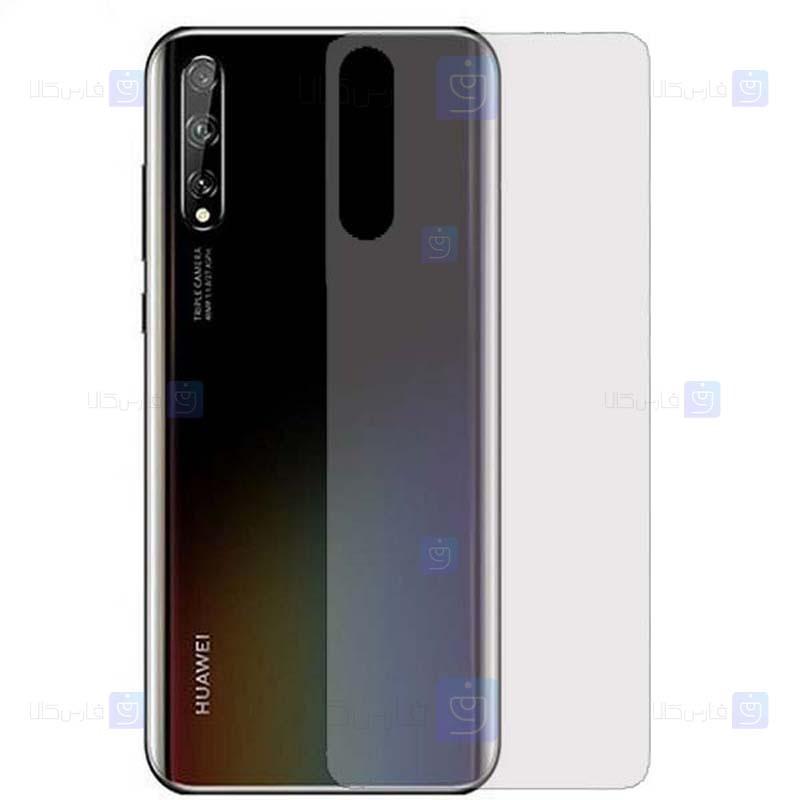 برچسب محافظ پشت نانو هواوی Back Nano Screen Guard for Huawei P Smart S