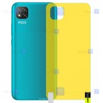 برچسب محافظ پشت نانو شیائومی Back Nano Screen Guard for Xiaomi Poco C3