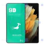 محافظ صفحه نمایش سرامیکی تمام صفحه سامسونگ Ceramics Full Screen Protector Samsung Galaxy S21 Ultra