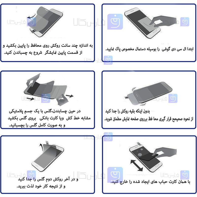محافظ صفحه نمایش مات سرامیکی تمام صفحه سامسونگ Full Matte Ceramics Screen Protector Samsung Galaxy A40