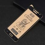 محافظ صفحه نمایش مات سرامیکی تمام صفحه سامسونگ Full Matte Ceramics Screen Protector Samsung Galaxy Grand Prime