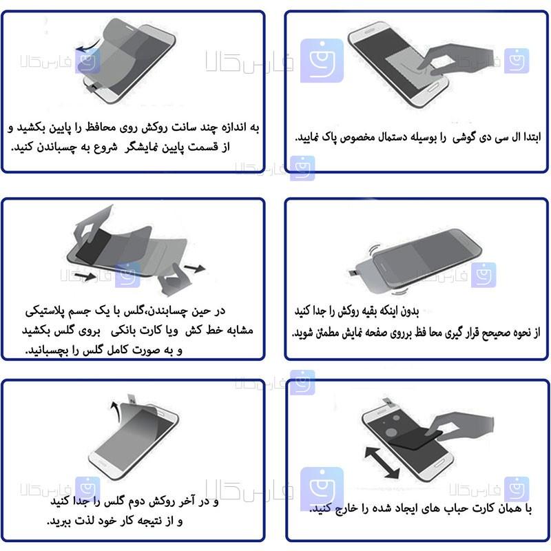 محافظ صفحه نمایش مات سرامیکی تمام صفحه سامسونگ Full Matte Ceramics Screen Protector Samsung Galaxy M01