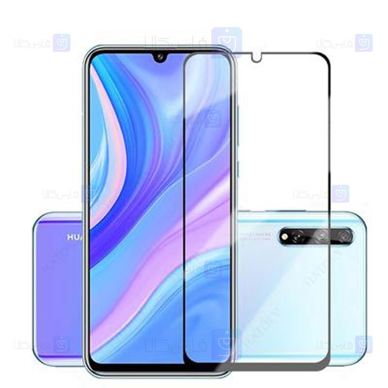 محافظ صفحه نمایش مات تمام چسب با پوشش کامل هواوی Full Matte Glass Screen Protector For Huawei P Smart S