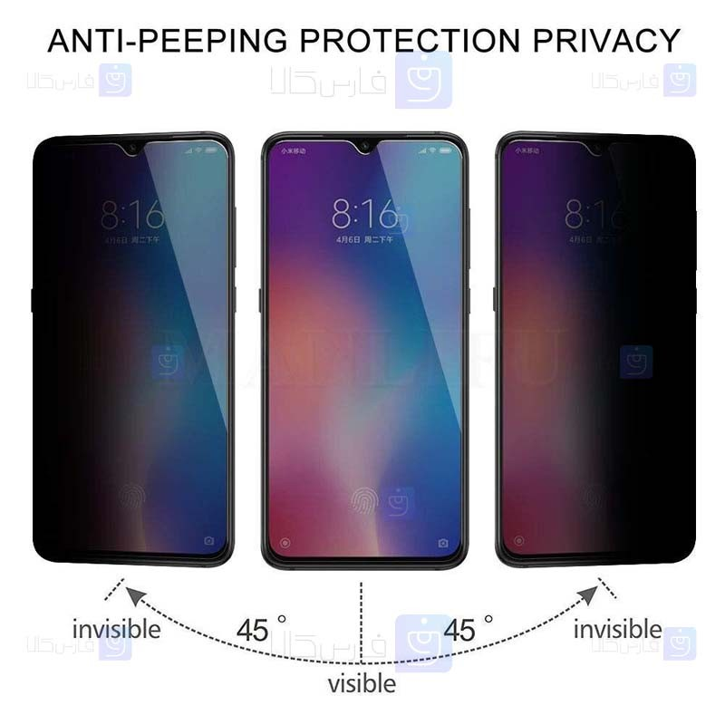 محافظ صفحه نمایش سرامیکی حریم شخصی تمام صفحه شیائومی Full Privacy Ceramics Screen Protector Xiaomi Mi 10S