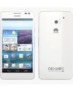 لوازم جانبی گوشی هواوی Huawei Ascend D2