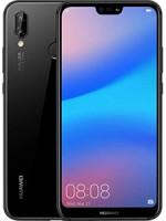 لوازم جانبی گوشی Huawei P20 Lite