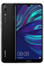 لوازم جانبی گوشی Huawei Y7 2019
