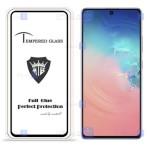 گلس تمام چسب با پوشش کامل میتوبل سامسونگ Mietubl Full Glass Screen Protector For Samsung Galaxy S10 Lite 2020