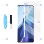 محافظ صفحه شیشه ای تمام صفحه و خمیده یو وی میتوبل شیائومی Mietubl UV Full Glass Screen Protector Xiaomi Mi 11