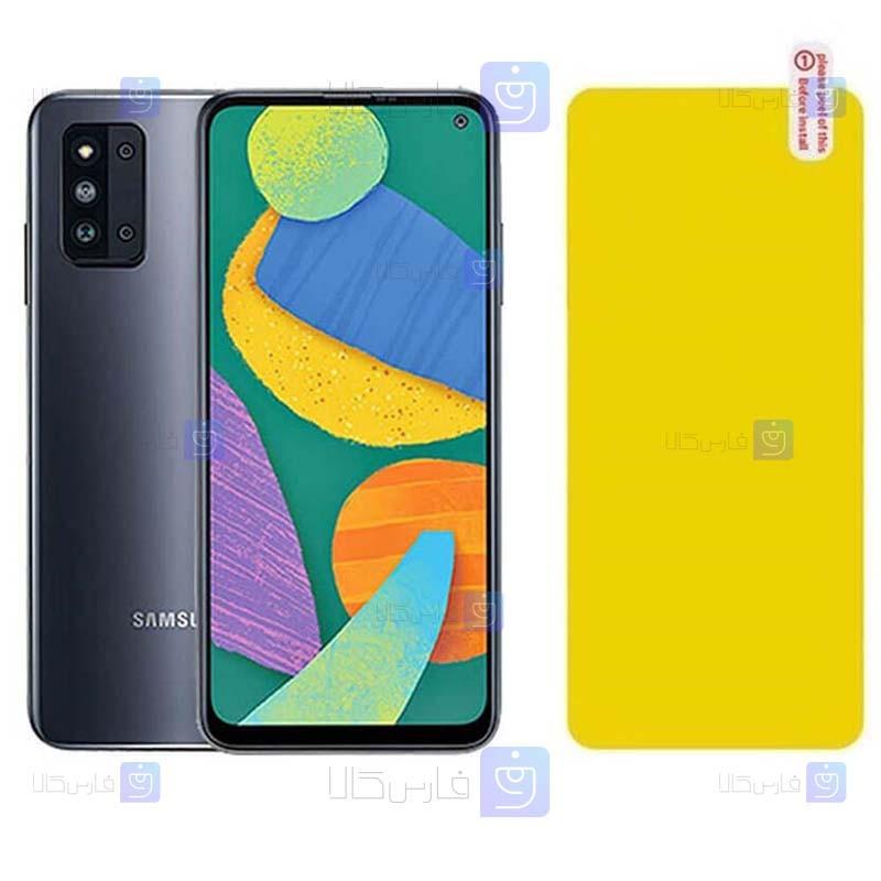 محافظ صفحه نانو Samsung Galaxy F52 5G مدل تمام صفحه