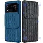 قاب محافظ نیلکین شیائومی Nillkin CamShield Pro Case for Xiaomi Mi 11 Ultra