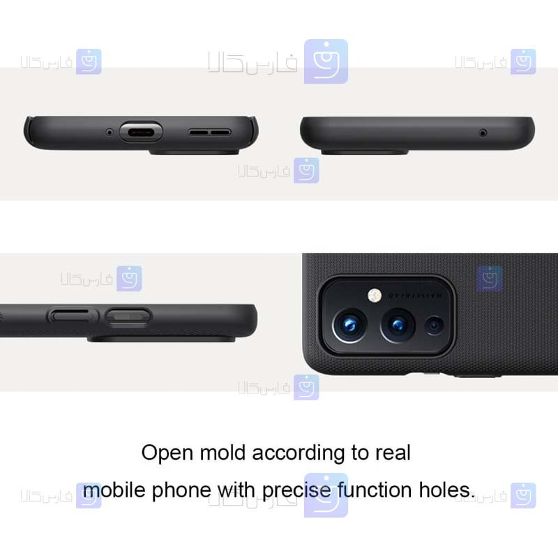 قاب محافظ نیلکین وان پلاس Nillkin Super Frosted Shield Case OnePlus 9