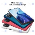 قاب محافظ نیلکین شیائومی Nillkin Super Frosted Shield Case Xiaomi Mi 11 Pro