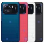 قاب محافظ نیلکین شیائومی Nillkin Super Frosted Shield Case Xiaomi Mi 11 Ultra