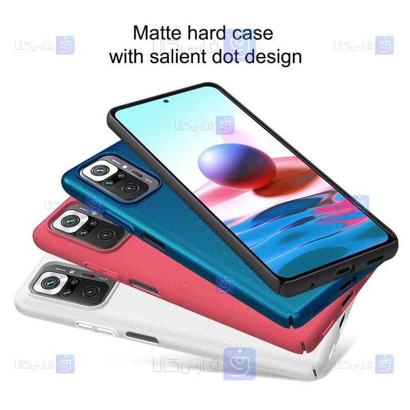 قاب محافظ نیلکین شیائومی Nillkin Super Frosted Shield Case Xiaomi Redmi Note 10 Pro