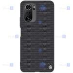 قاب محافظ نیلکین شیائومی Nillkin Textured nylon fiber Case Xiaomi Redmi K40 Pro