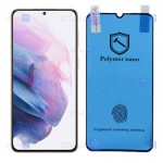 محافظ صفحه نمایش نانو پلیمری رمو سامسونگ Remo Polymer Nano Screen Protector For Samsung Galaxy S21 plus