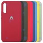 قاب محافظ سیلیکونی هواوی Silicone Case For Huawei P Smart S