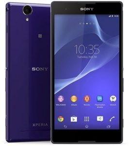 لوازم جانبی گوشی Sony Xperia T2 Ultra