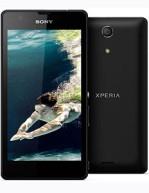 لوازم جانبی گوشی Sony Xperia ZR