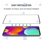 گلس گوشی سامسونگ Super D Full Glass Screen Protector For Samsung Galaxy F62