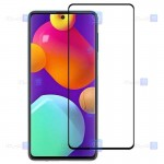 گلس گوشی سامسونگ Super D Full Glass Screen Protector For Samsung Galaxy M62