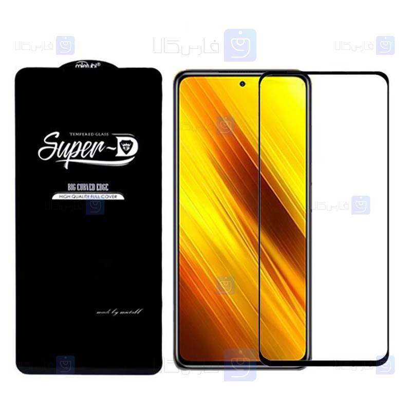 گلس Super D گوشی شیائومی Super D Full Glass Screen Protector For Xiaomi Poco X3 Pro
