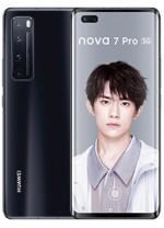 لوازم جانبی Huawei nova 7 Pro 5G