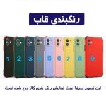 قاب محافظ ژله ای ضد ضربه با محافظ لنز سامسونگ Shockproof Cover Case For Samsung Galaxy A72 4G 5G
