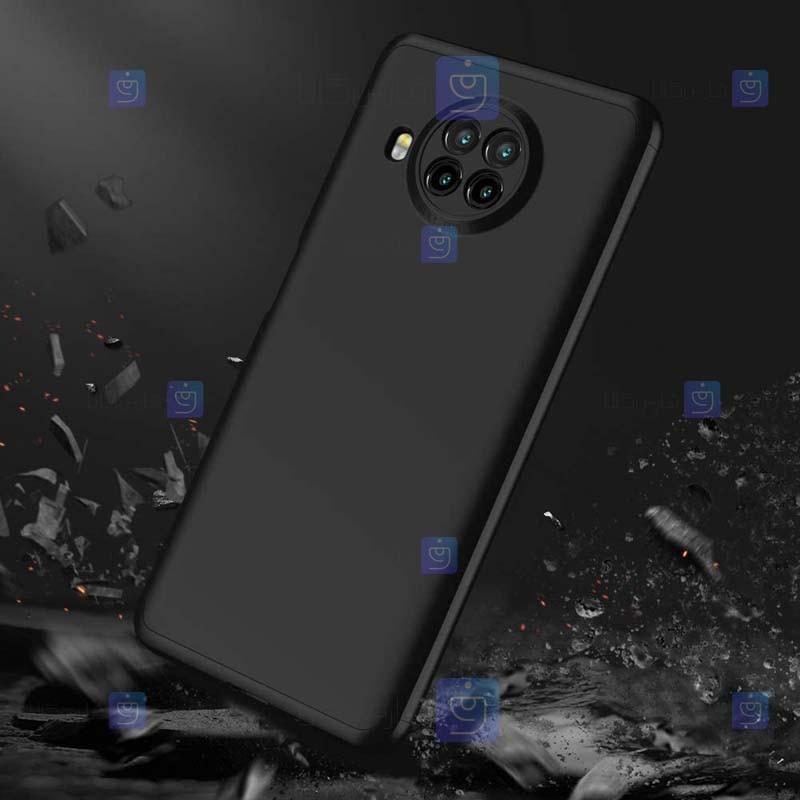 قاب 360 درجه Xiaomi Mi 10i مدل GKK