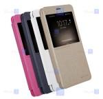 کیف محافظ نیلکین هواوی Nillkin Sparkle Leather case for Huawei Mate 9