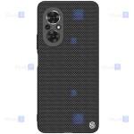 قاب نیلکین Huawei Honor 50 SE مدل Textured