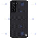 قاب نیلکین گوشی سامسونگ Nillkin Textured nylon fiber Case Samsung Galaxy S21 FE