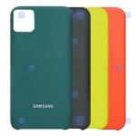 قاب سیلیکونی سامسونگ Samsung Galaxy A22 5G