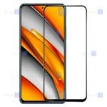 گلس فول Xiaomi Redmi K40 مدل Super D