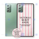 قاب فانتزی دخترانه گوشی سامسونگ Samsung Galaxy Note 20 مدل Victoria's Secret