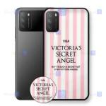 قاب فانتزی دخترانه Xiaomi Poco M3 مدل Victoria's Secret