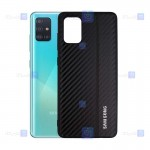 قاب کربنی گوشی Samsung Galaxy A71 مدل Carbon Sheild