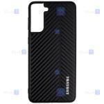 قاب کربنی گوشی Samsung Galaxy S21 مدل Carbon Shield