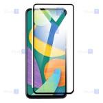 محافظ صفحه سرامیکی Samsung Galaxy F52 5G مدل تمام صفحه