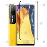 محافظ صفحه سرامیکی Xiaomi Poco M3 Pro مدل تمام صفحه