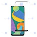 گلس Samsung Galaxy F52 5G مدل تمام صفحه