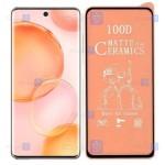 محافظ صفحه سرامیکی Huawei Honor 50 مدل مات