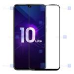 گلس مات Huawei Honor 10 Lite مدل تمام صفحه